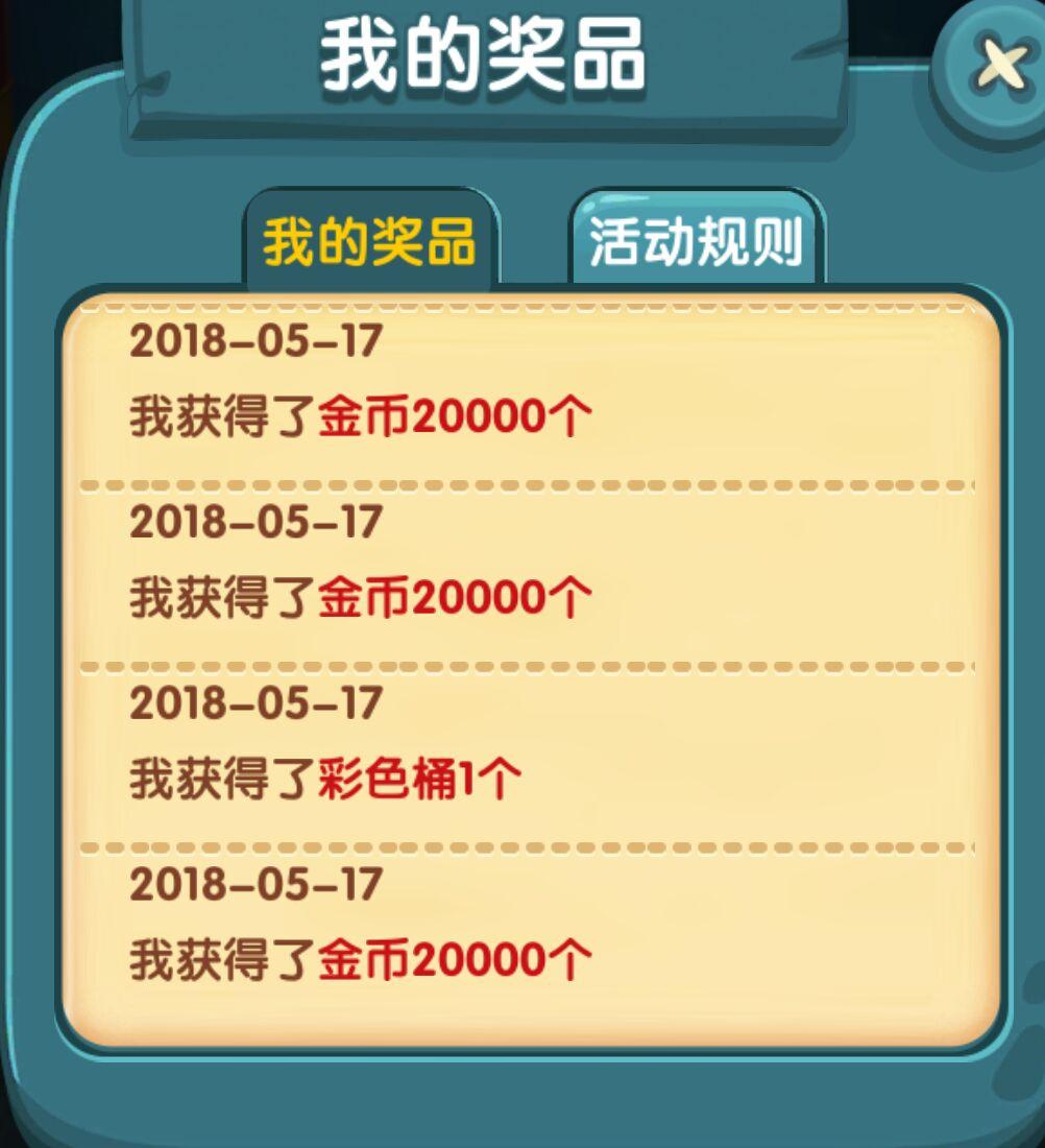 1526558503144.jpg