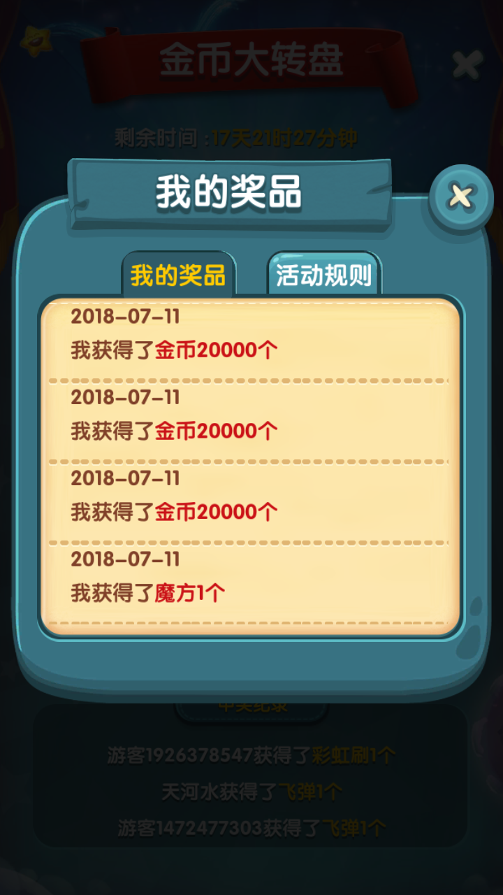 1531249097176439437137497.png